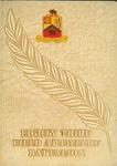 Eighty Third Field Artillery Battalion by Ralph O. Bates