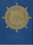 History, 643rd Port Company